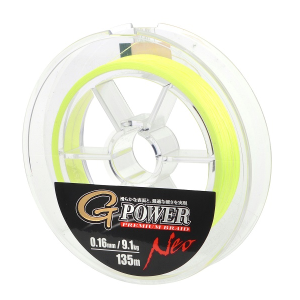 G Power fluo yellow